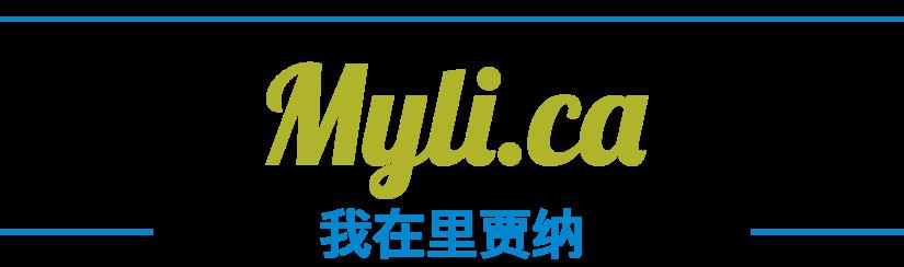 MyLi.ca