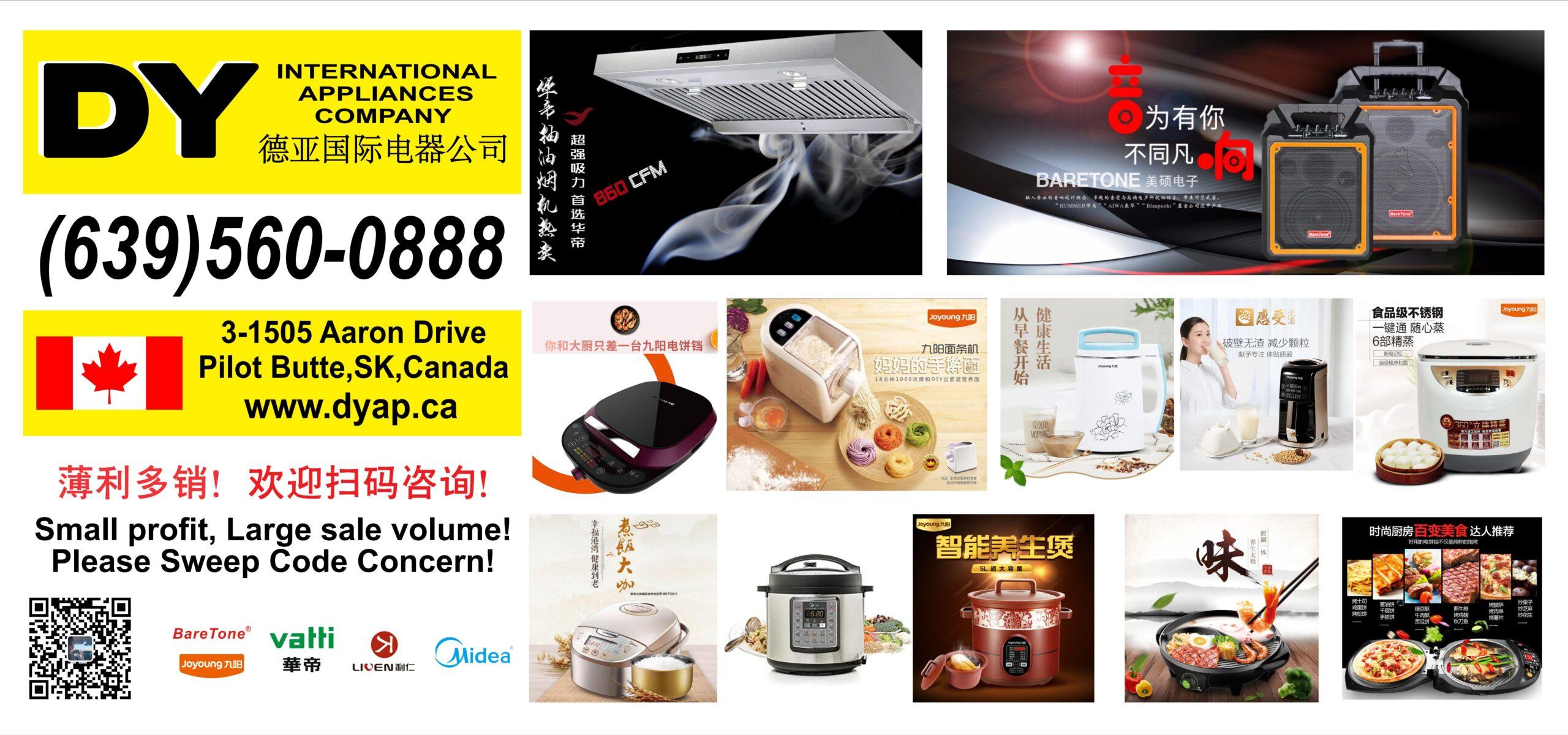 DY Appliance