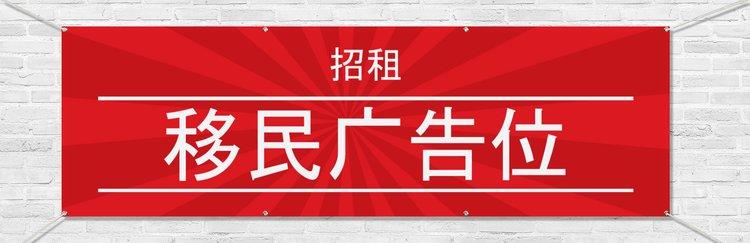 里村最新招聘信息汇总 26Mar2021 持续更新
