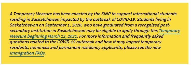 萨省留学移民新政策:萨省高校毕业生不需要雇主offer可申请移民