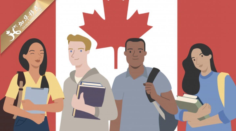 开学在即!这些加拿大留学生福利你知道吗?