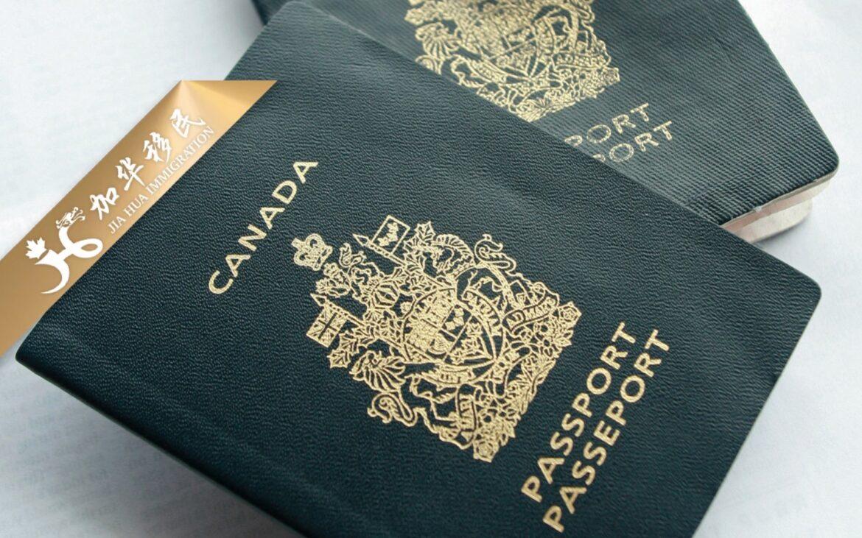 厉害了!拿了枫叶卡还不够!加拿大护照隐藏福利浅析!